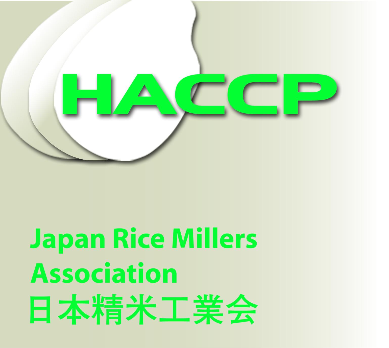 日本精米工業会